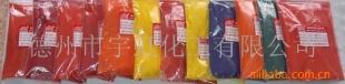 有机颜料 红黄橙有机颜料