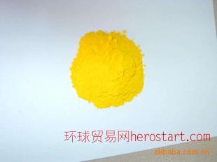 联苯胺黄G 宇虹、凯虹 双偶氮颜料