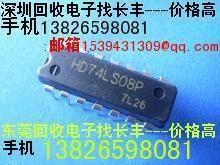 二三极管回收贴片电阻电容回收找长丰价格高