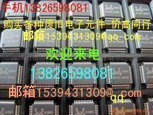 收购mp3mp4收购数码相框液晶屏收购变压器找长丰价格高