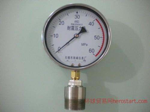 150mm,1寸,2寸泥浆泵压力表