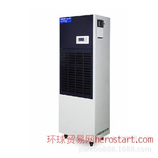 YDA-826E上海百奥家用除湿机 浙江 江苏