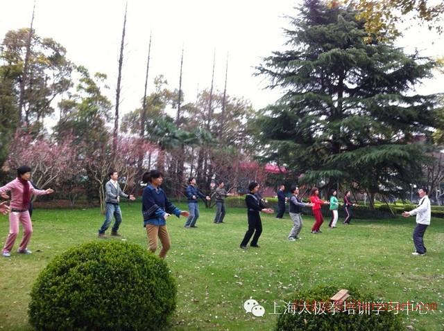 开课通知上海太极拳培训中心精品初级小班