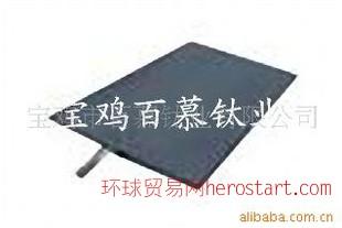 钛阳极 钛加工件 TA2