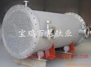 钛设备 列管式换热器 0(mm)