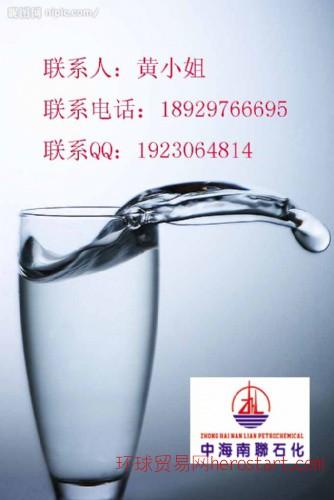 专业销售茂石化3#白油料,0668-2985689