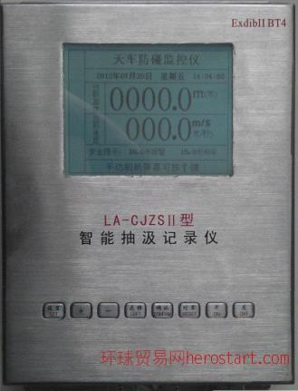 智能抽汲记录仪