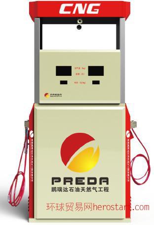 压缩天然气CNG加气机