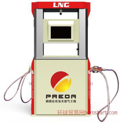 液化天然气 LNG 加气机