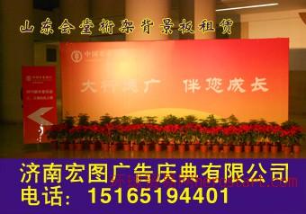 济南会展庆典用品租赁   展会设计制作   展会服务   展