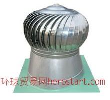 DWT-IV电机涡轮式屋顶风机