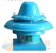 DWT-II低噪声玻璃钢屋顶风机