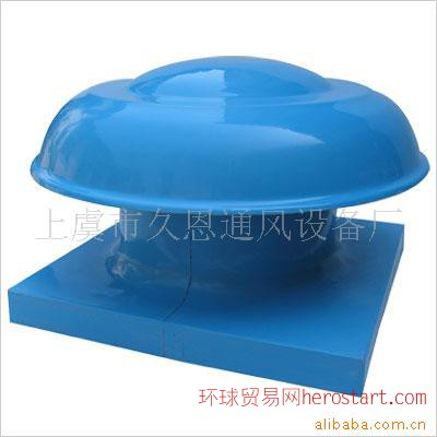 DWT-I型低噪声屋顶风机
