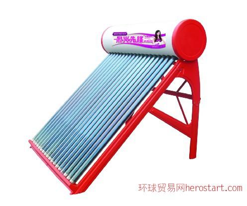 优质太阳能热水器,烈火先锋太阳能热水器70管(彩钢)20支