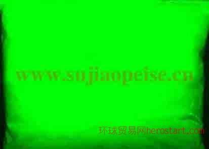 荧光粉|荧光粉发光原理|注塑、硅胶、丝印、油墨专用夜光粉