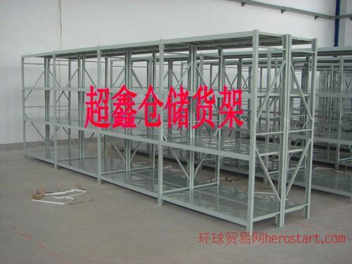货架/福建货架/福建仓储货架/晋江货架/石狮货架/泉州货架