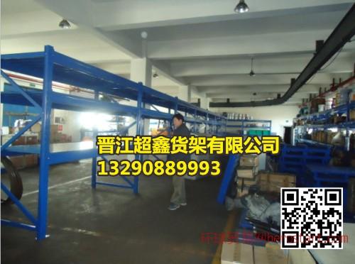重型仓储货架 原材料仓库货架 鞋厂货架供应
