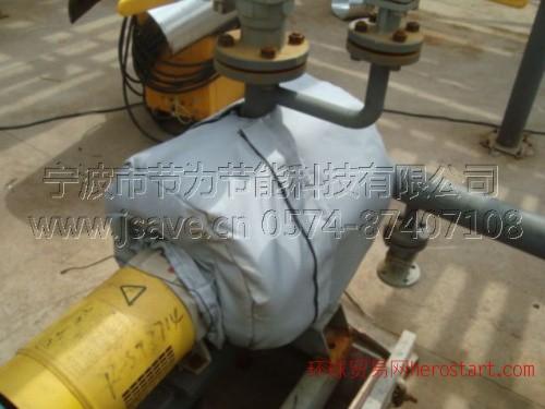 离心泵保温套,可拆卸式离心泵保温套