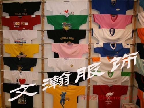 现货广告T恤衫 文化衫 纯棉汗衫 团队衫 班服 校服