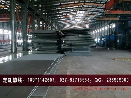 新钢耐磨板NM500、NM400、NM360、NM450
