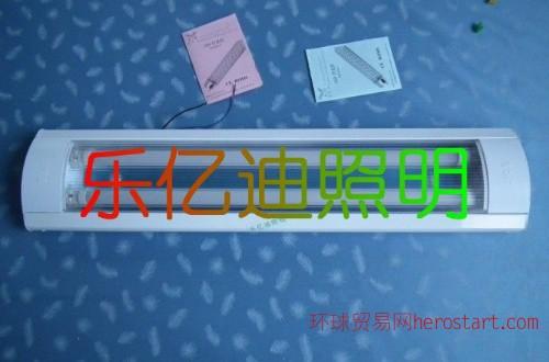 乐亿迪双支带PC罩网纹罩LED格栅灯