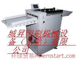 VH系列焊烟净化器