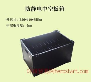 防静电中空板周转箱 中空板刀卡 深圳龙岗中空板周转箱