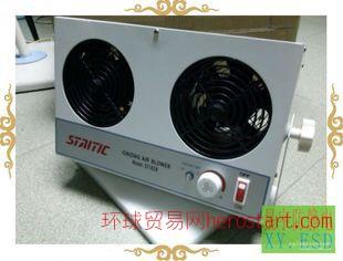 双头台式离子风机 东莞市星宇防静电制品有限公司 防静电离子风机