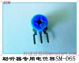 助听器 蓝色R063调音电位器  助听器调音电位器