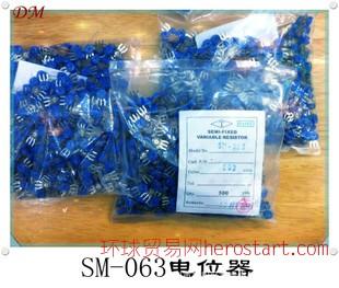 助听器专用电位器 医疗器械特殊使用可调电阻SM-063