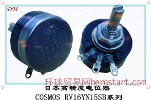 单圈/多圈电位器,TOCOS-RV16电位器
