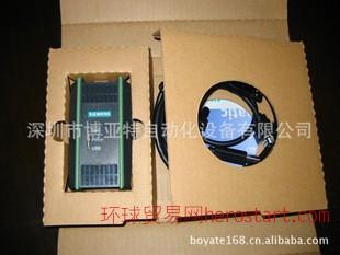 新品上市 西门子200.300.400.DP.MPI.全系列通用编程电缆
