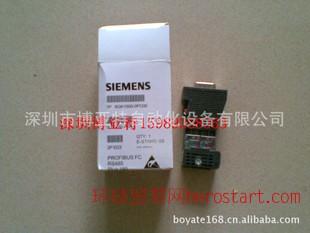 SIEMENS网络DP端子,6GK1500-0FC00 海量