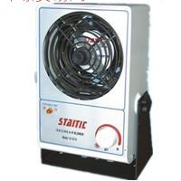 史帝克台式离子风机ST101A