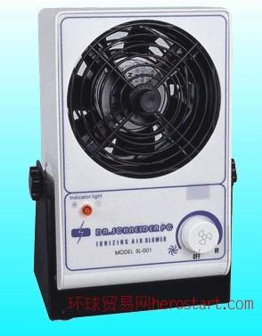 台式交流单头离子风机SL-001