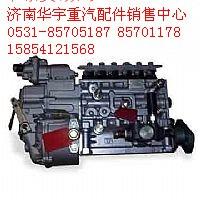 重汽发动机配件 潍柴发动机配件 天然气发动机配件 天然气阀
