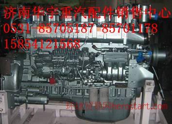 重汽发动机总成 天然气发动机配件 曼C07发动机配件 曼C011发动机配件