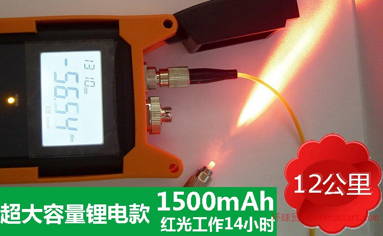 Mini型手持式光功率计