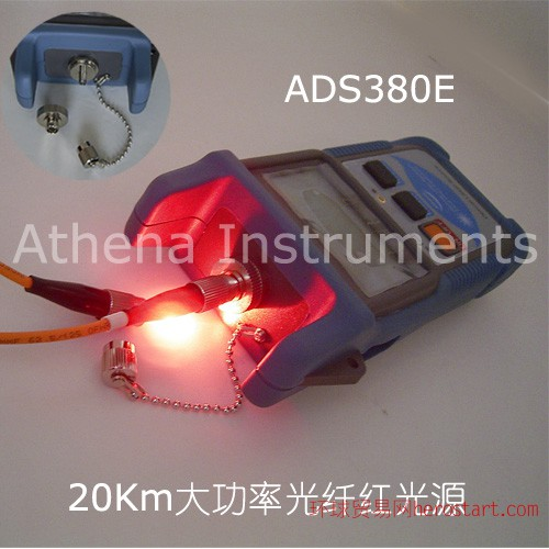 ADS380E手持式大功率红光源