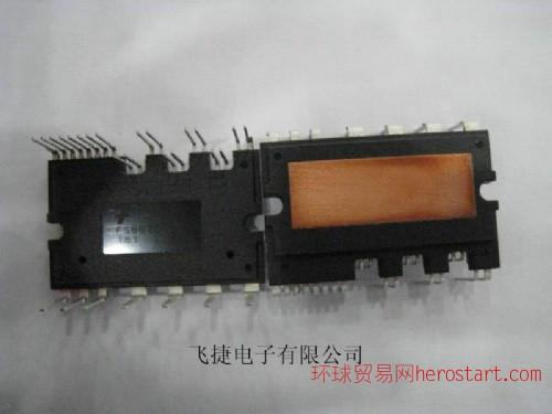 仙童模块代理FSBB30CH60F