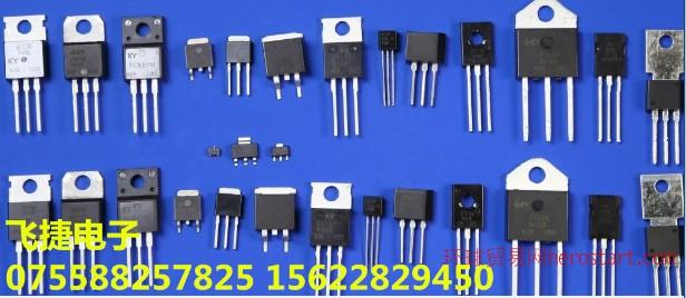华晶一级代理华晶MOS管 4N60