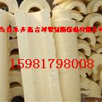 乌鲁木齐管道保温专用聚氨酯发泡瓦壳管壳