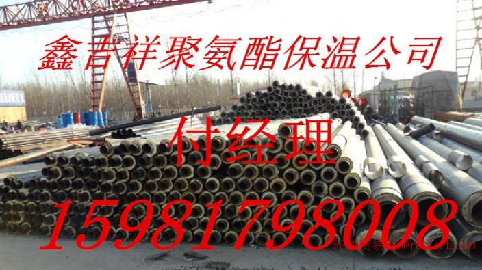 乌鲁木齐聚氨酯保温管厂家新疆聚氨酯瓦壳定做