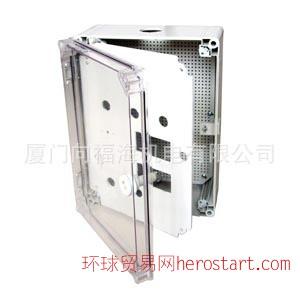 户外防水配电箱/塑料配电箱/户外防水配电箱