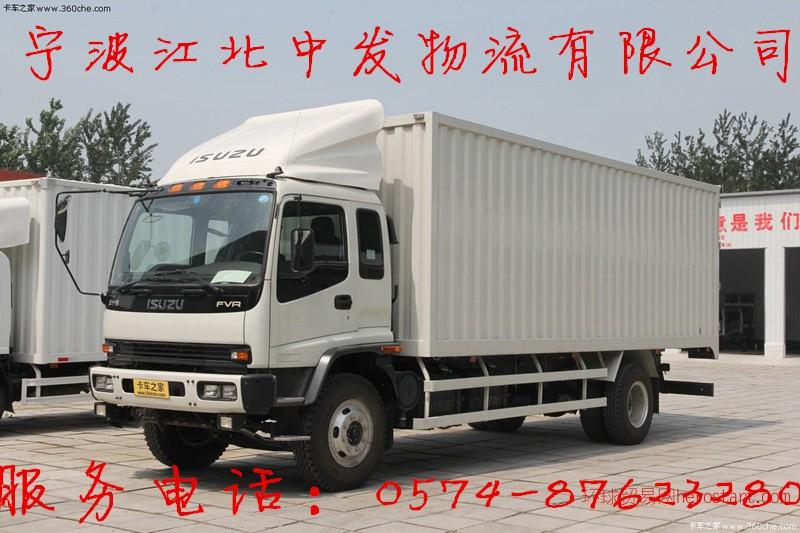 宁波到徐州物流专线,宁波到徐州物流回程车