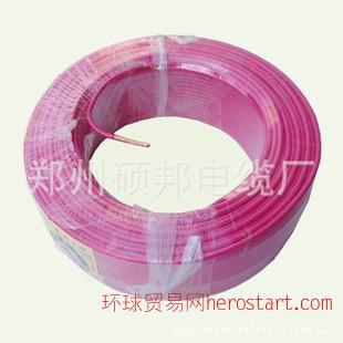 郑州硕邦电缆  优质铜芯聚氯乙烯绝缘电线ZR-BVR