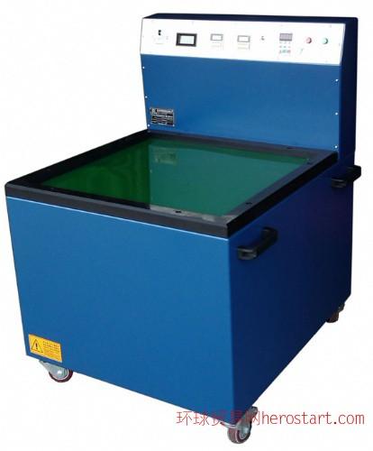 山东磁力研磨机价格,磁力研磨机,磁力研磨机,磁力研磨机