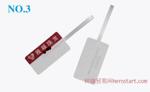服装吊牌不干胶标签纸 条码纸 40mm*60mm (工厂价可以定做)