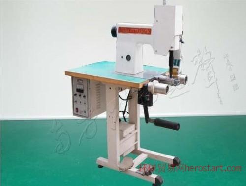 超声波手术衣缝纫机 手术衣缝合机