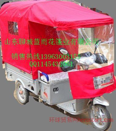 电动三轮车棚、电动三轮车遮阳棚
